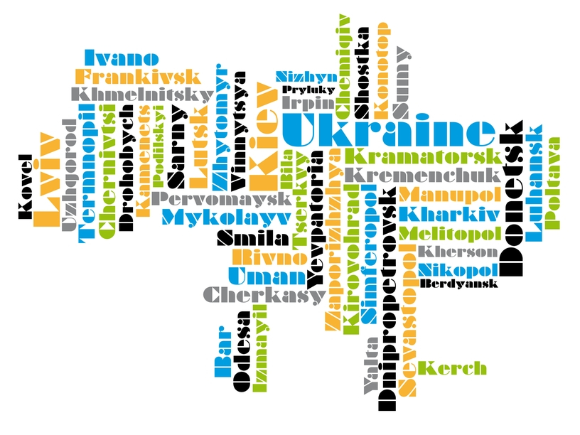 freight forwarding UK to Ukraine